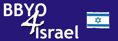 BBYO4ISRAEL